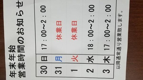 20181218_162455