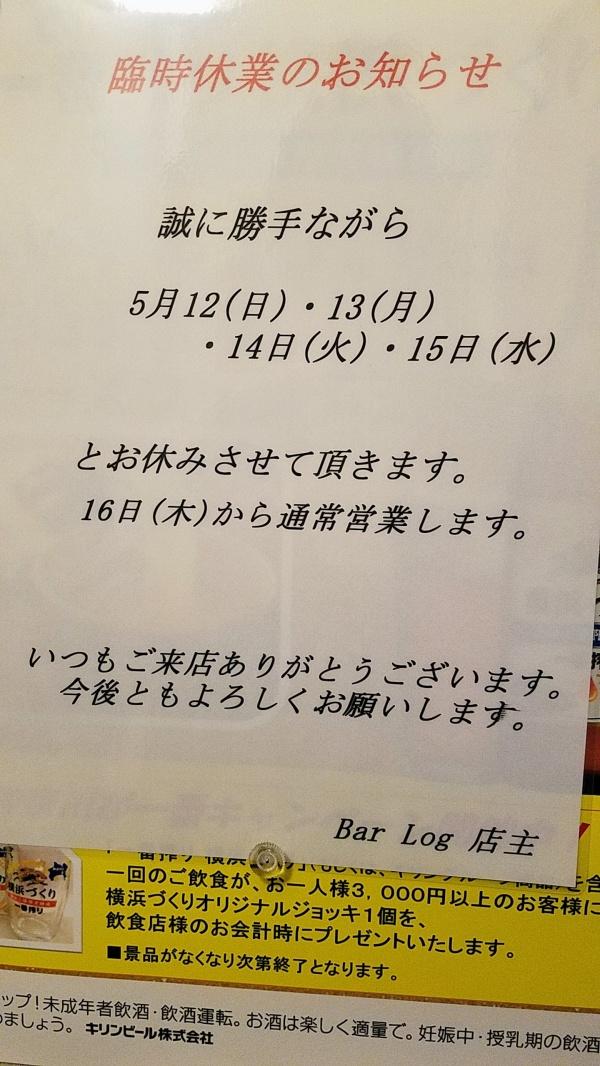 20190511_183712