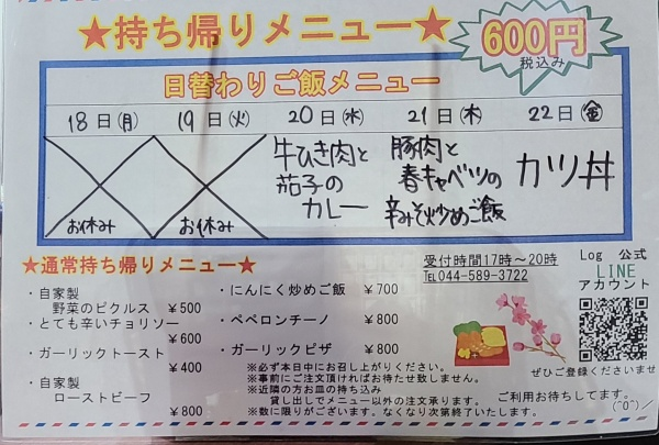 20200519_164153